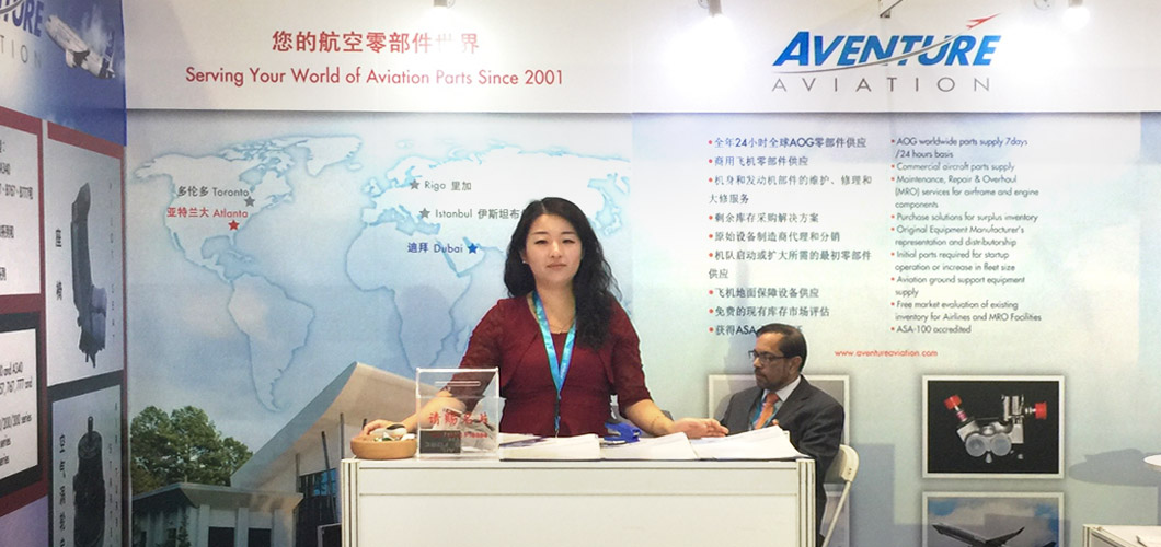 The Aventure Aviation booth at the 2017 Aviation Expo China in Beijing